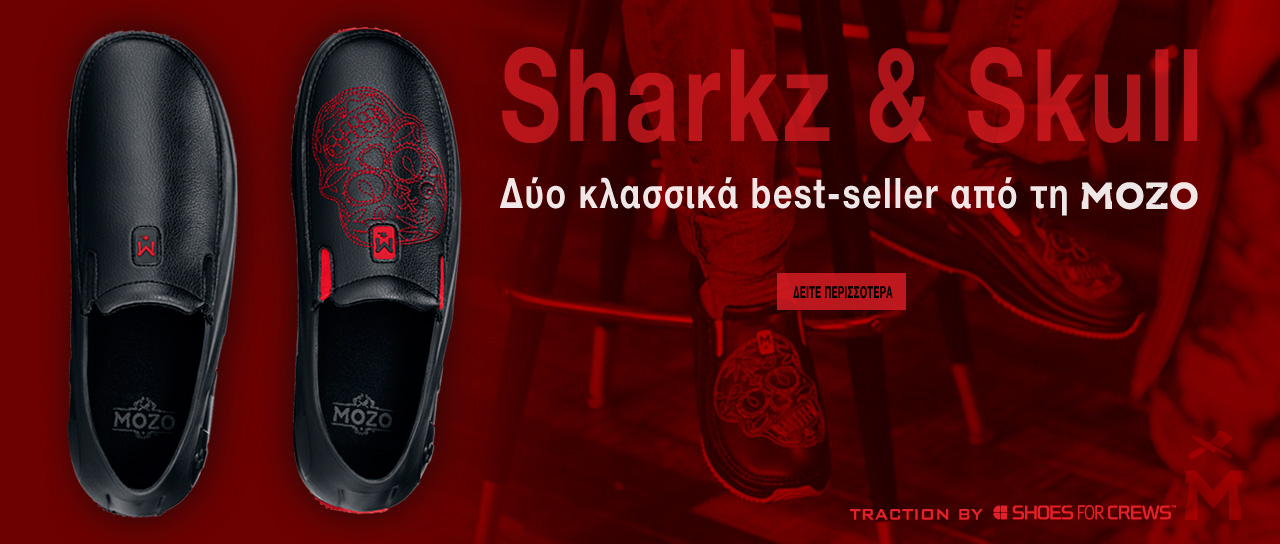 SHARKZ AND SKULL